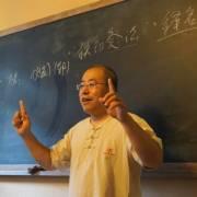 范长伟老师谈艾灸