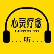《心灵疗愈》轻盈【大自然音乐+心理轻松=摆脱抑郁焦虑症】战胜紧张担心恐惧不安情绪-喜马拉雅fm