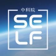 中科院SELF讲坛