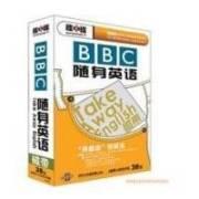 BBC随身英语