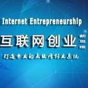 互联网就是你造富的工具-喜马拉雅fm