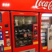 【旅游】日本的自动售货,真的是个机器?还是里面有人?-喜马拉雅fm