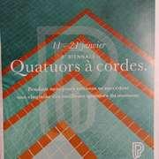 贝多芬:第13号弦乐四重奏与大赋格,op.130&op.133(Belcea,20180121,爱乐厅)-喜马拉雅fm