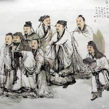 哲学| 汉魏儒家经学