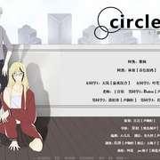 【有声漫画】《circle》第一集-喜马拉雅fm