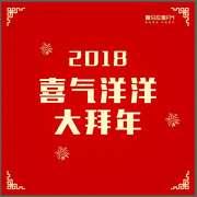 安吉凤凰国际缓山营销总监 赵俊-喜马拉雅fm