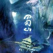 第六卷第二零八回(三)-喜马拉雅fm