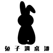兔子洞的胡言乱语