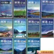 北师大高中英语单词学生课文MP3选修6Unit1音频番号清纯高中图片