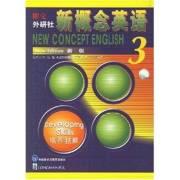 新概念英语第三册NCE3(英音)