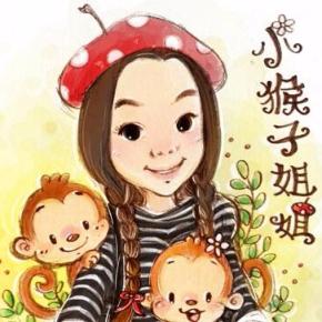 小猴子姐姐:晚安故事