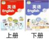 配图+苏教译林版六年级英语+上下