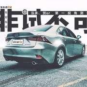 No.1370-快车道-春节特辑(3)-喜马拉雅fm