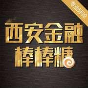 【县域经济】放开成都,先和郑州比比县域经济-喜马拉雅fm