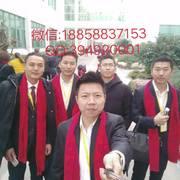 创业中国 新方向