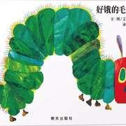 The very hungry caterpillar-喜马拉雅fm
