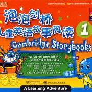 泡泡剑桥儿童英语故事阅读