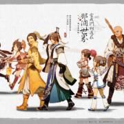 剑三/剑网三歌曲集合(含纯歌曲、剧情歌)