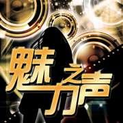 魅力之声:我的敦煌(主播:马晓蓬)-喜马拉雅fm
