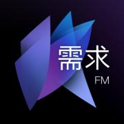 改需求FM x 设计漫谈