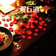 第3个微笑/晚餐时点上蜡烛-喜马拉雅fm