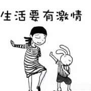 光哥翻唱唱哭多少务工人- 三十出头-喜马拉雅fm
