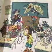 《装在口袋里的爸爸之:少年魔法师》 09: 狼人僵尸和奥特曼-喜马拉雅fm
