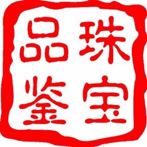郭校东珠宝品鉴100讲