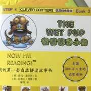 S4B3 The wet pup-喜马拉雅fm