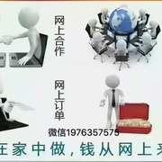 百川分享《雅姿全线产品展示薛红老师》-喜马拉雅fm
