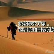 安利广胜读书《人为什么活着 》