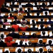 中国全方位机构改革:政通人和是目标-喜马拉雅fm