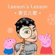 Leeson's Lesson 英语儿歌