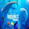 海底探险2【一丝小乐】