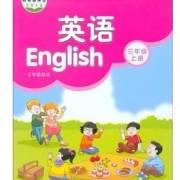 苏教版小学英语三年级上册