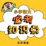 167.秦观《踏莎行郴州旅舍》:桃源望断无寻处-喜马拉雅fm