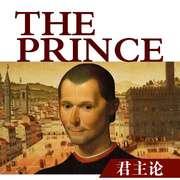 第一章 君主国的种类以及获得君主国的手段-喜马拉雅fm