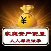 【投资理财089】中国神华大红包来啦,有一个不能说秘密!-喜马拉雅fm