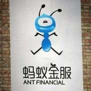 【听闻区块链】蚂蚁金服:区块链区块链将发力雄安房屋租赁-喜马拉雅fm