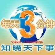 """中国单身青年已达两亿 你""""做贡献""""了吗?-喜马拉雅fm"""