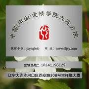 FM93.1《缘份的天空》嘉宾主持李欣18.3.17-喜马拉雅fm