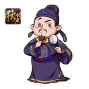 神探狄仁杰【全集】