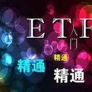 ETF投资:从入门到精通 第四章  第一节2-喜马拉雅fm