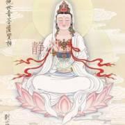 佛教咒语专辑