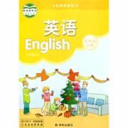 苏教版小学英语五年级上册