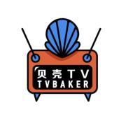 贝壳TV - TVbaker