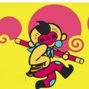 淘宝二次元新零售、VR动漫游戏....一起去动漫节逛逛-喜马拉雅fm