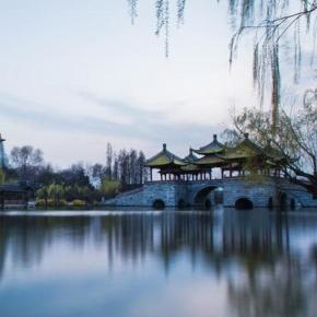 三千年历史文化行走:扬州站