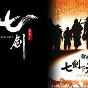 七剑下天山60-喜马拉雅fm