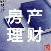 华人首富李嘉诚给各位的智慧启迪,汕大演讲-喜马拉雅fm